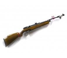 SMK Cr600W Co2 Air Rifle