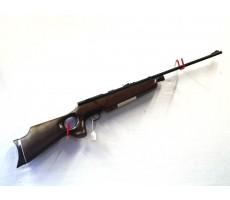 SMK XS 87 Co2 Air Rifle